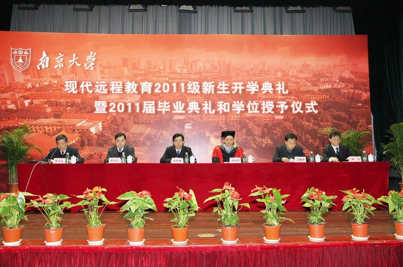 开学典礼暨2011届毕业典礼和学位授予仪式在南京大学大礼堂隆重举行
