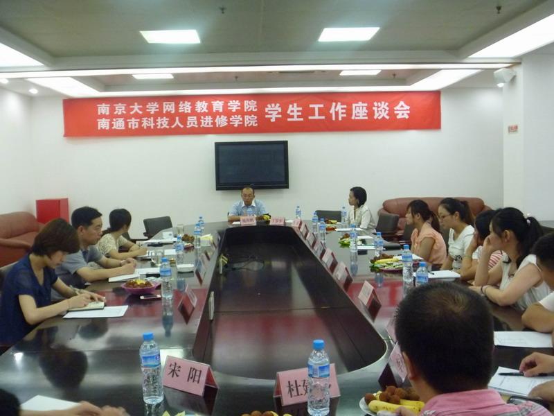 京大学网络教育学院 专升本学历教育,一种新型而灵活的针对在职人